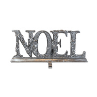 Noel Silver Metal Stocking Hanger